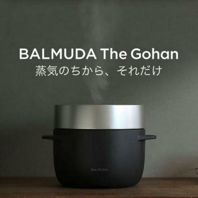 BALMUDA(バルミューダ)のjmiyo8様専用 スマホ/家電/カメラの調理家電(炊飯器)の商品写真