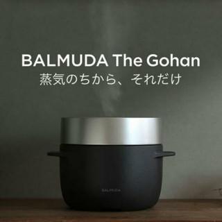 バルミューダ(BALMUDA)のjmiyo8様専用(炊飯器)