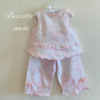 ボンポワン(Bonpoint)の【新品】Biscotti size 6x 綿麻混紡ピンクのトワレ柄パンツセット(ブラウス)