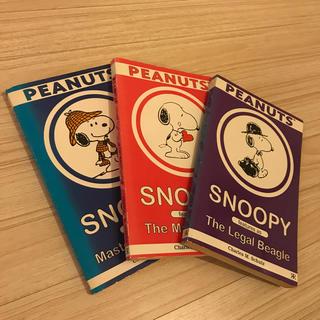 スヌーピー(SNOOPY)の【レア】PEANUTS SNOOPY 漫画 古本3冊セット(その他)