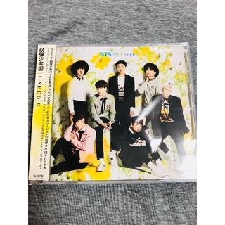 【トレカ付き】BTS I NEED U 通常盤(K-POP/アジア)