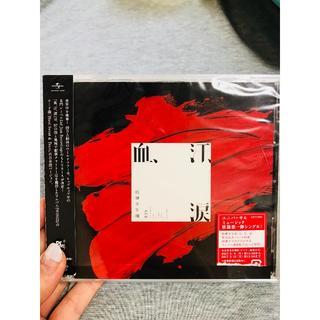 【トレカ付き】BTS 血、汗、涙 通常盤(K-POP/アジア)