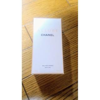 シャネル(CHANEL)のシャネル アリュール バス ジェル(入浴剤/バスソルト)