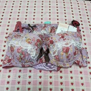 【タグ付き新品未使用】ブラ&ショーツ(ブラ&ショーツセット)