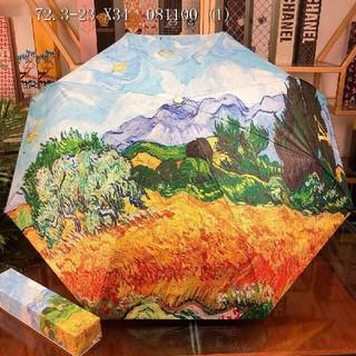 ルイヴィトン(LOUIS VUITTON)のLOUIS VUITTON  ルイヴィトン全自動折りたたみ傘(傘)