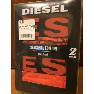 ディーゼル(DIESEL)の新品 ディーゼル DIESEL  ボクサーパンツ Sサイズ 正規品 箱あり 2枚(ボクサーパンツ)