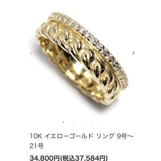 セール イエローゴールド 指輪(リング(指輪))