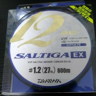 ソルティガ 12ブレイド 1.2号 600m(釣り糸/ライン)
