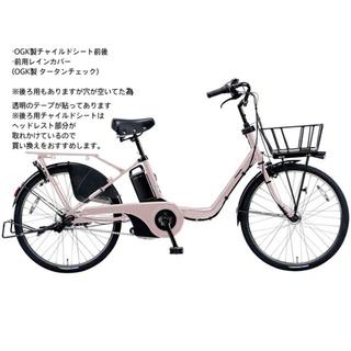 パナソニック(Panasonic)のギュットステージ22 グレージュ(自転車)