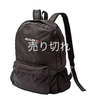 日産 - 【新品・未開封】nismo BASICコンパクトバックパック 日産 ニスモ
