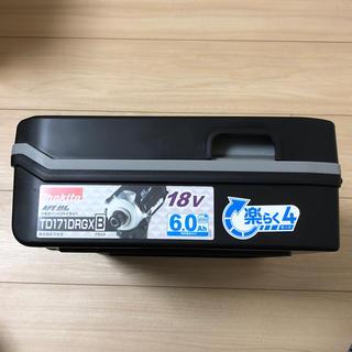 マキタ(Makita)のマキタ 充電式インパクトドライバー【新品】(その他)