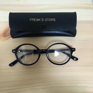 フリークスストア(FREAK'S STORE)のフリークスストア メガネ(サングラス/メガネ)