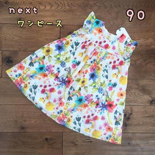 ネクスト(NEXT)の新品♡next♡袖フリル花柄ワンピース 裏地付き 90(ワンピース)