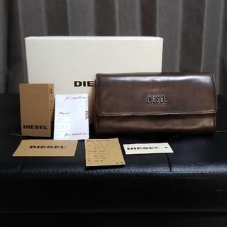 ディーゼル(DIESEL)のdieselの長財布(財布)