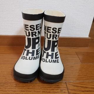 ディーゼル(DIESEL)のDIESEL キッズ 長靴 15センチ(長靴/レインシューズ)
