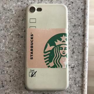 スターバックスコーヒー(Starbucks Coffee)のスターバックス スマホカバー iPhone7(その他)