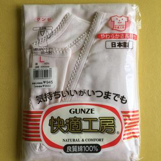 グンゼ(GUNZE)の新品グンゼ快適工房 V型五分袖スリーマー 日本製 Lサイズ(定価972円)(アンダーシャツ/防寒インナー)