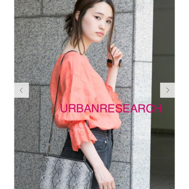 URBAN RESEARCH(アーバンリサーチ)の新品 URBANRESEARCH リネンレーススリーブブラウス レディースのトップス(シャツ/ブラウス(長袖/七分))の商品写真