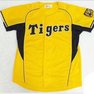 ハンシンタイガース(阪神タイガース)の阪神タイガース メッシュユニフォーム&ウインドブレーカー 2008・2009(その他)