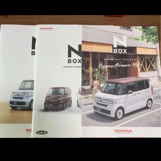 ホンダ(ホンダ)のHONDA N BOX カタログ(カタログ/マニュアル)
