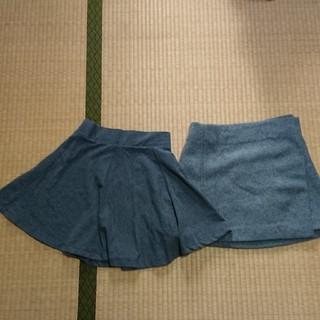 スカート2種  冬用 ユニクロあり