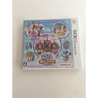 ディズニー(Disney)のニンテンドー 3DS マジックキャッスル マイハッピーライフ Disney(携帯用ゲームソフト)