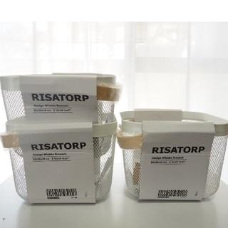 イケア(IKEA)の新品未使用 イケア RISATORP バスケット ホワイト 3個セット(バスケット/かご)
