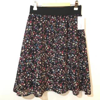 ペイトンプレイス(Peyton Place)の新品タグ付き! 花柄 ラメ レーススカート ブラック (ひざ丈スカート)