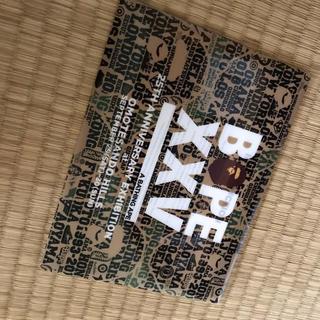 """アベイシングエイプ(A BATHING APE)の新品未使用BAPE XXV"""" 25TH ANNIVERSARY EXHIBITO(その他)"""