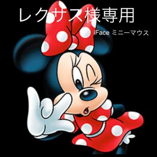 10f98f7f90 ディズニー(Disney)のiFace iPhone6/6s ミニーマウス(iPhoneケース)