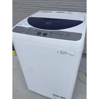 SHARP - SHARP4.5kg全自動洗濯機(ES-45E8-KB)