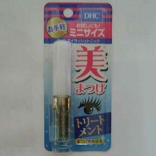 ディーエイチシー(DHC)のDHC 美まつげ トリートメント(まつ毛美容液)