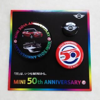 ビーエムダブリュー(BMW)のBMW MINI 50周年記念バッジ(ノベルティグッズ)