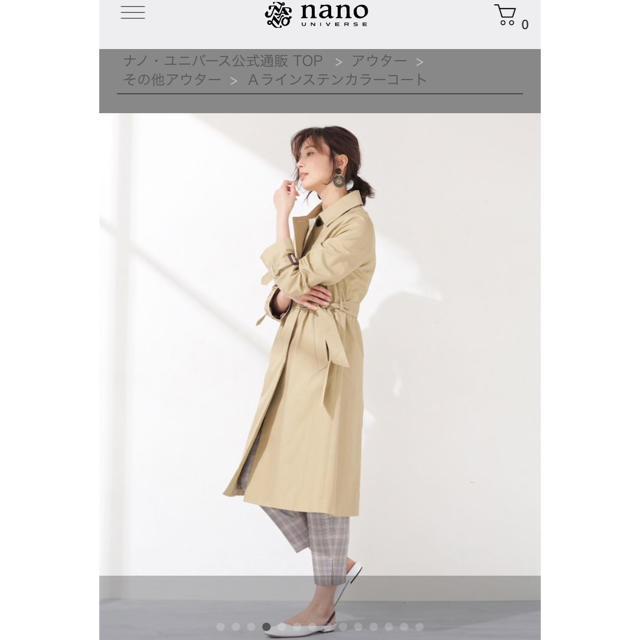 nano・universe(ナノユニバース)の19SS新品  nano・universe Aラインステンカラーコート レディースのジャケット/アウター(トレンチコート)の商品写真