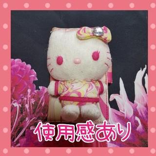 レディー(Rady)のRady  手帳型スマホケース  ピンク キティちゃん ぬいぐるみ付き(モバイルケース/カバー)