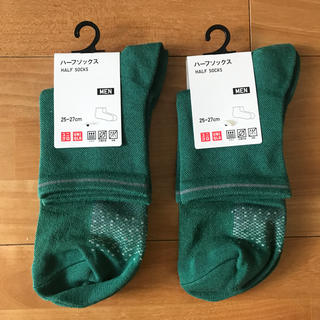 ユニクロ(UNIQLO)の新品 ユニクロ 靴下 くつした ソックス メンズ 25-27cm ハーフソックス(ソックス)