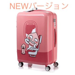 a3291d4b01 サムソナイト(Samsonite)のカカオフレンズ ✖ サムソナイト アピーチ 機内持込みサイズ スーツケース