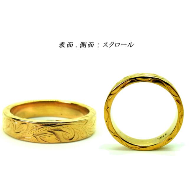 ハワイアンジュエリー  リング  サイズ豊富 メンズのアクセサリー(リング(指輪))の商品写真