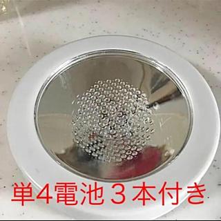 LEDライトコースターレインボー  ハーバリウム(インテリア雑貨)