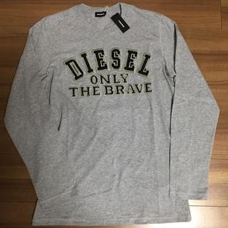 ディーゼル(DIESEL)のディーゼル 長袖Tシャツ 16Y グレー(Tシャツ/カットソー(七分/長袖))