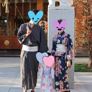 ツモリチサト(TSUMORI CHISATO)のツモリチサト 浴衣と帯セット(浴衣)
