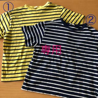 ジーユー(GU)のGU  ボーダー  Tシャツ  2枚セット(Tシャツ/カットソー)