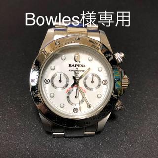 アベイシングエイプ(A BATHING APE)のBAPEX 腕時計(腕時計(アナログ))