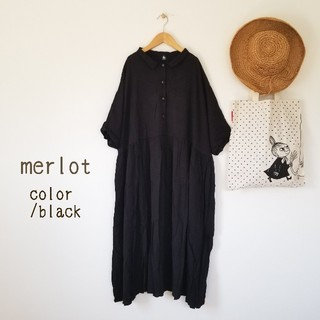 メルロー(merlot)のたたま様(ロングワンピース/マキシワンピース)