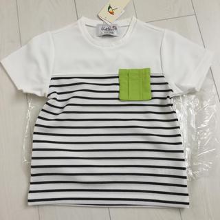 アーノルドパーマー(Arnold Palmer)の125 アーノルドパーマー Tシャツ (Tシャツ/カットソー)