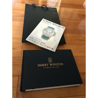 HARRY WINSTON - ハリーウィンストン  カタログ&紙袋