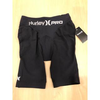 ハーレー(Hurley)のHURLEY メンズ コンプレッションインナーパンツ 新品未使用 送料無料(サーフィン)