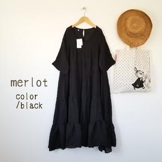 メルロー(merlot)の最新作*merlot ふんわりワンピース ブラック(ロングワンピース/マキシワンピース)