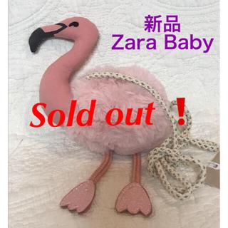 ザラキッズ(ZARA KIDS)の新品❗️ザラ バッグ リュック ベビー キッズ  フラミンゴ ポシェット 子供用(ポシェット)