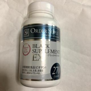 ブラックサプリEX(その他)